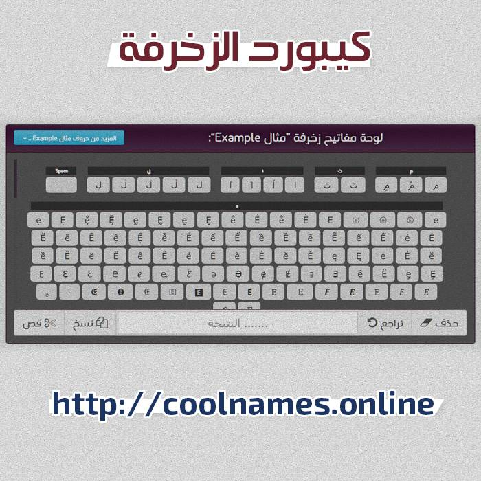 The professional decoration keyboard of all rare and distinctive Arabic and English letters