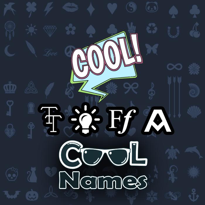 كل زخرفة وحروف 😍 AINAA - زخرفة أسماء كول 😎